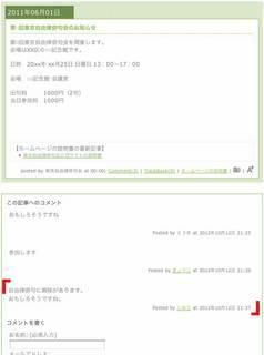 comment07.jpg