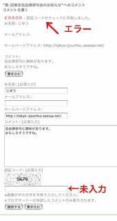 comment10.jpg
